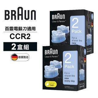 【德國百靈BRAUN】匣式清潔液CCR2(4入/2組原裝公司貨)/
