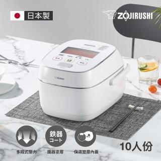 【ZOJIRUSHI 象印】10人份鐵器塗層白金厚釜壓力IH電子鍋(NW-JBF18)