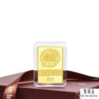 【點睛品】金鼠年喜氣洋洋黃金金片_計價黃金(1.33錢)/