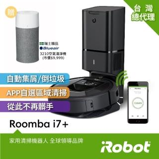 【iRobot】美國Roomba i7+台灣限量版 自動倒垃圾 AI規劃路徑 wifi APP 掃地機器人 保固1+1年(限時下殺)