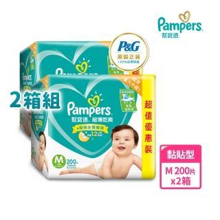 【幫寶適】超薄乾爽 嬰兒紙尿褲彩盒箱 M 200片 x2箱