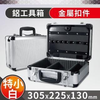 鋁合金儀器工具箱 特小白 no.300(設備 模型 手提保護運送)