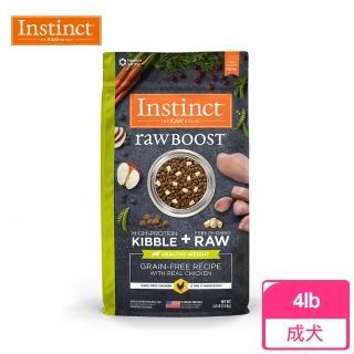 【Instinct原點】健康減重低脂雞肉凍乾成犬配方1.8公斤(WDJ 減重低脂 狗飼料 無穀飼料  肉含量74%)