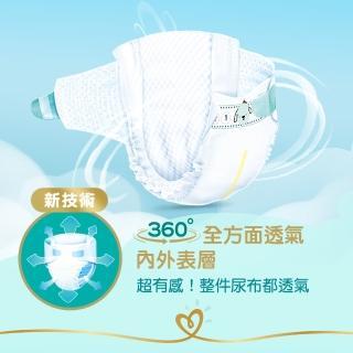 【幫寶適】一級幫 紙尿褲/尿布 (XL) 96片_日本原裝