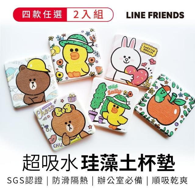 【網狐家居】LINE