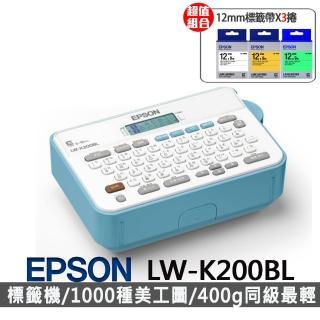【三年保固超值組】贈3捲標籤帶(白底黑字/黃底黑字/綠底黑字)【EPSON】LW-K200BL 輕巧經典款標籤機