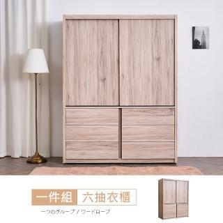 【時尚屋】凱希橡木5尺推門衣櫃MX9-A18-1(免運費 免組裝 衣櫃)