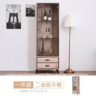 【時尚屋】奧爾頓橡木2尺展示櫃RV8-A704(免運費 免組裝 展示櫃)