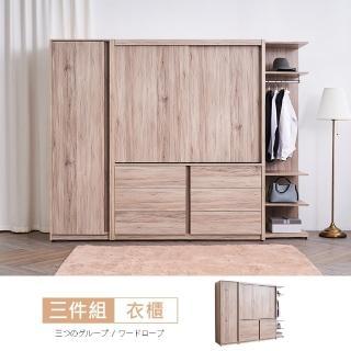【時尚屋】凱希橡木8.6尺單吊衣櫃MX9-A18-1+A18-2+A18-4(免運費 免組裝 臥室系列 衣櫃)