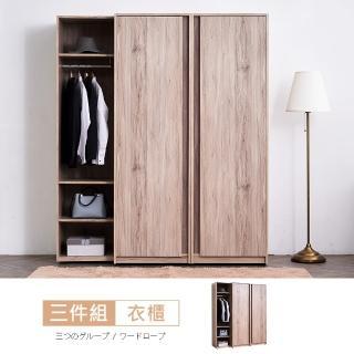 【時尚屋】凱希橡木5.5尺衣櫃MX9-A18-3+A18-2+A18-4(免運費 免組裝 臥室系列 衣櫃)