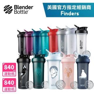 【Blender Bottle】Classic-V2 28oz新款經典防漏搖搖杯「美國原裝進口」(blenderbottle/運動水壺/乳清蛋白)