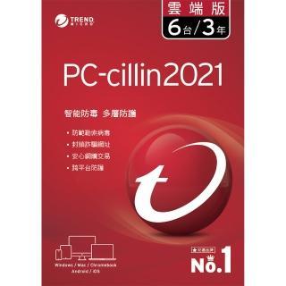 【PC-cillin】下載版◆2020 雲端版 三年六台 Win/Mac/Android/iOS(PCCNEW6-36 E)