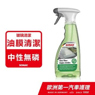 【SONAX】玻璃除油膜劑(油膜去除.居家適用)
