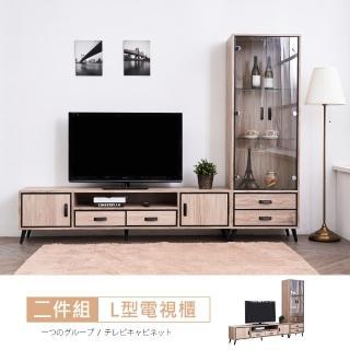 【時尚屋】奧爾頓橡木8尺L型電視櫃RV8-A704+A706(免運費 免組裝 L型電視櫃)
