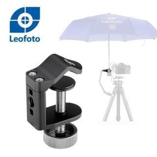 【Leofoto 徠圖】UC-02 雨傘專用夾具(彩宣總代理)