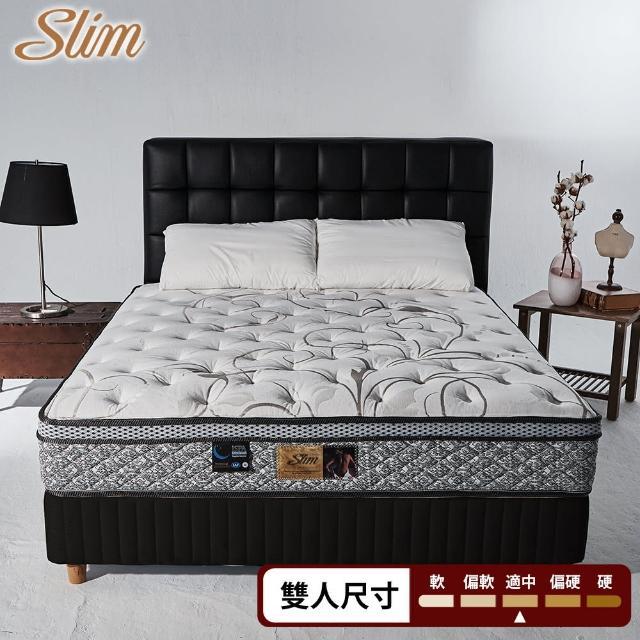 【SLIM奢華型】天絲乳膠記憶膠防蹣獨立筒床墊(雙人5尺)/