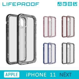 【LifeProof】iPhone 11 美國第一 防塵 防摔 防震 防雪 手機殼(NEXT系列)
