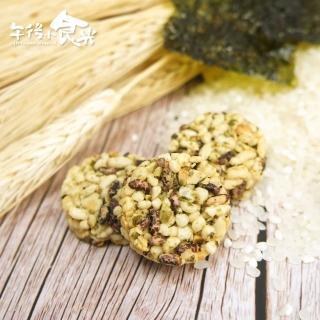 【午後小食光】米香圓圓酥-海苔(120g/包)