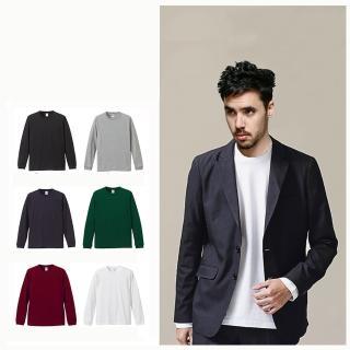 【United Athle】頂級柔棉螺紋長袖t恤 內搭 多層次(2020秋冬新款)