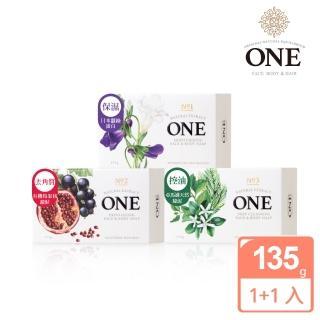 【ONE】煥采美肌皂 任選2入(保濕、去角質、控油 One Soap)