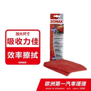 【SONAX】鍍膜美容巾(細緻柔軟.極具吸收力)