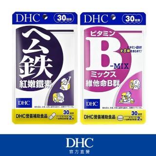 【DHC】紅嫩美容組(紅嫩鐵素30日份+維他命B群30日份)