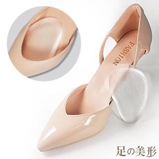 【足的美形】足的美形 前掌透明矽膠墊(5雙)