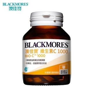 【BLACKMORES 澳佳寶】維生素 C 1000(60顆)