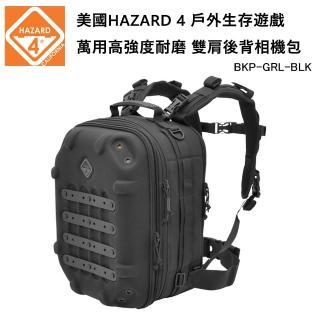 【Hazard 4】Grill Hard MOLLE Photo Backpack 戶外生存遊戲 硬殼雙肩後背相機包 BKP-GRL-BLK(公司貨-黑色)