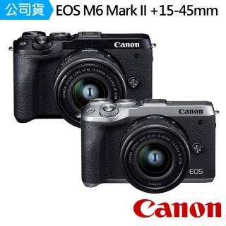 【Canon】EOS M6M2 M6 Mark II  EF-M 15-45mm(公司貨)