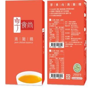 【享食尚】滴雞精1入/45ml(時尚教主 藍心湄唯一推薦)