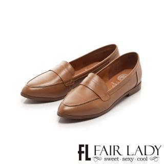 【FAIR LADY】懶骨頭 經典素面尖頭樂福平底鞋(棕、502174)
