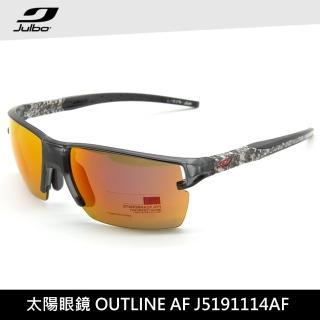 【Julbo】太陽眼鏡OUTLINE AF J5191114AF(運動墨鏡、三鐵眼鏡、抗UV)
