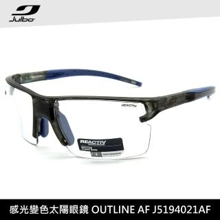 【Julbo】感光變色太陽眼鏡 OUTLINE AF J5194021AF(運動墨鏡、三鐵眼鏡、抗UV)