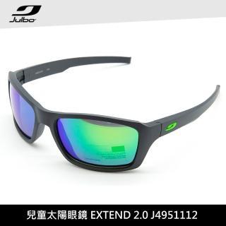 【Julbo】兒童太陽眼鏡EXTEND 2.0 J4951112(運動墨鏡、抗UV)