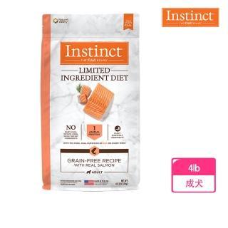 【Instinct原點】鮭魚低敏成犬配方4lb(WDJ 狗飼料 無穀飼料 肉含量高 低過敏)