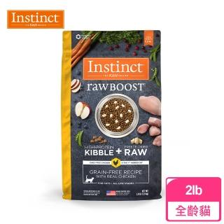 【Instinct原點】雞肉凍乾全貓配方2lb(WDJ 添加純肉塊 貓飼料 無穀飼料 肉含量83%)