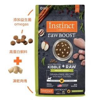 【Instinct原點】健康減重低脂雞肉凍乾成貓配方4.5lb(WDJ推薦 減重低脂 貓飼料 無穀飼料 肉含量高)