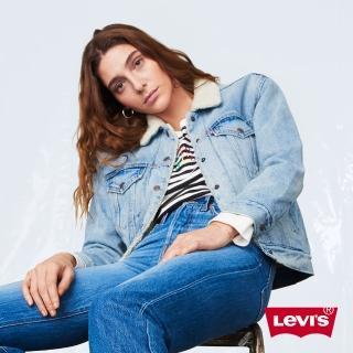 【LEVIS】女款 牛仔外套 / Boyfriend寬鬆版型/ Sherpa棉花絨 / 淺藍水洗-熱銷單品