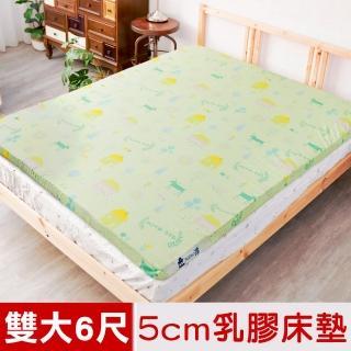 【米夢家居】夢想家園-雙面精梳純棉-馬來西亞進口100%天然乳膠床墊-5公分厚(雙人加大6尺-青春綠)