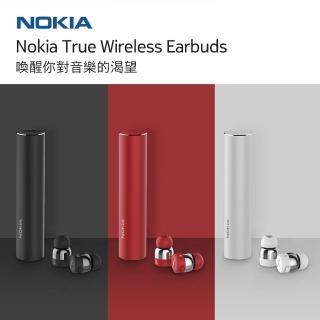 【NOKIA】真無線藍牙耳機BH-705(-快)