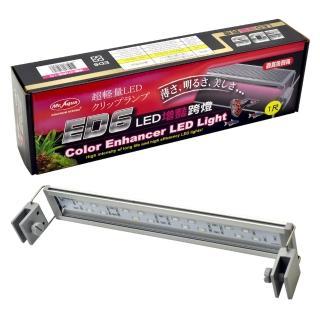 【MR.AQUA】增豔LED節能省電超輕量水族跨燈一尺