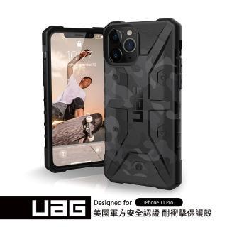 【UAG】iPhone 11 Pro 耐衝擊迷彩保護殼-黑(UAG)