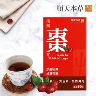 【順天本草】福圓棗茶(10入/盒)
