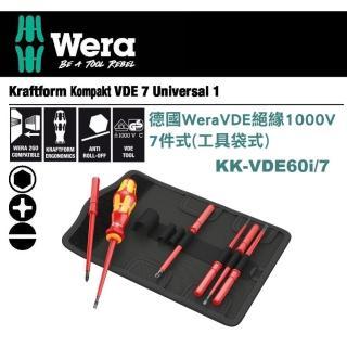 【Wera】德國WeraVDE絕緣1000V7件式-工具袋式(KK-VDE60I/7)