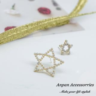 【Anpan】925銀針韓東大門五角星星不對稱耳環