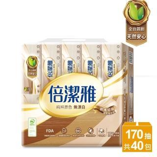【倍潔雅】倍潔雅無漂白抽取衛生紙 PEFC(170抽10包4袋/箱)