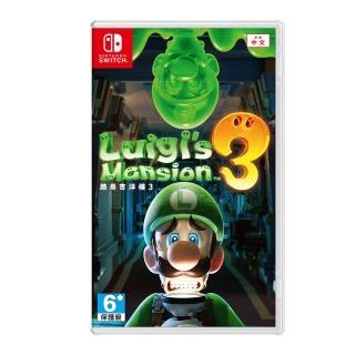 【Nintendo 任天堂】Switch 路易吉洋樓3 中文版(台灣公司貨)