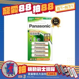 【Panasonic 國際牌】Panasonic充電池4號4入 BK-4LGAT4BTW(經濟型)