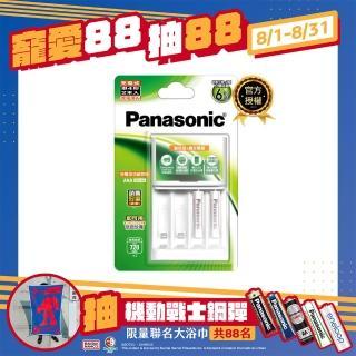【Panasonic 國際牌】Panasonic充電組 BQ-CC17+4號2顆電池套裝 K-KJ17LG02TW(經濟型)